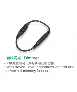 CHIHIROS DIMMER